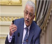 وزير التعليم يكشف موعد انعقاد امتحانات الدبلومات الفنية 2021