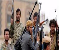 مقتل 43 من مليشيا الحوثي في مواجهات مع الجيش اليمني بمأرب