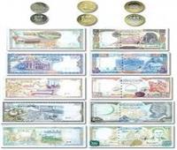 تراجع أسعار العملات العربية بالبنوك اليوم