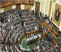 رفع الجلسة العامة للنواب بعد الموافقة على قانون إنشاء صندوق تكريم الشهداء