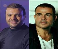 بعد انتهاء أزمة «شكرا».. رامي صبري يتفوق على عمرو دياب
