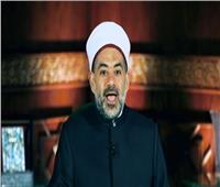 الإفتاء: الصيام لابد أن يكون له أثر في تهذيب النفس | فيديو