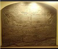 لوحة «الحلم» تعبر عن براعة الفن عن المصريين القدماء