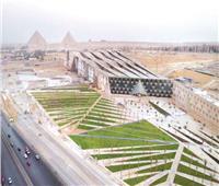 المتحف الكبير يضع مصر بين أكبر 20 دولــــــة سياحية بالعالم