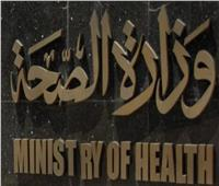 مستند  «الصحة» تعلن تعديل جدول التطعيمات الإجبارية للمواليد الجدد