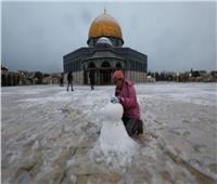 منها الضفة الغربية والقدس.. العاصفة الثلجية تصل فلسطين