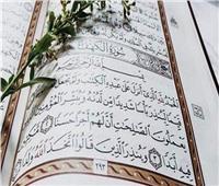 يتسابق فيه المسلمون لطاعة الله.. 8 أعمال يجب اتباعها يوم الجمعة