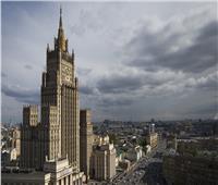الخارجية الروسية تستدعي السفير التشيكي لدى موسكو