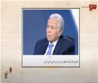 قناة الأهلي تستعرض انفراد «بوابة أخبار اليوم» بشأن حسن حمدي| فيديو