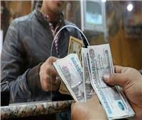 شروط الحصول على بدل «البطالة»في حالة تصفية الشركة
