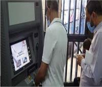 خطوات يجب اتباعها في حالة فقدان بطاقة صرف المعاش