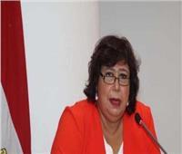 وزيرة الثقافة تفتتح احتفالية مئوية «ثروت عكاشة» من دار الأوبرا
