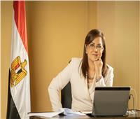 «وزيرة التخطيط» تصدر قرارا بإنشاء وحدة تكافؤ الفرص