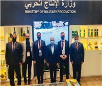 وزير الإنتاج الحربي يشارك في افتتاح معرض «IDEX 2021» بـ«أبو ظبي»
