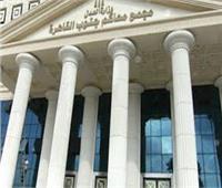 حجز الحكم في إعادة إجراءات محاكمة والد زوجة علاء مبارك لجلسة 29 مارس