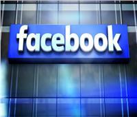 «فيس بوك» يحذف صفحة جيش ميانمار بسبب التحريض على العنف