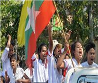 الأمم المتحدة: مقتل 18 شخصا في تظاهرات ميانمار خلال يوم واحد