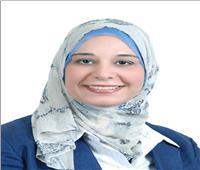 التعليم العالي: فوز إلهام محمود بجائزة «ناكروما» العلمية