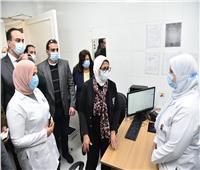 وزيرة الصحة تتفقد سير العمل بوحدة طب أسرة الشيخ موسى