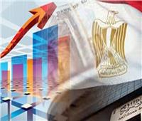 مؤسسة عالمية: مصر ضمن العشرة الكبار اقتصاديًا في 2030