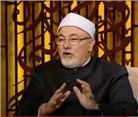 خالد الجندي: لا يرد القضاء والقدر إلا هذا الأمر   فيديو