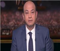عماد الدين أديب: عمرو سيعود للشاشة نهاية الأسبوع الجاري.. فيديو