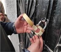 محافظ الغربية: غلق 1304 مركزا للدروس الخصوصية