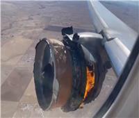 بريطانيا تحظر دخول «بوينج 777» مجالها الجوي مؤقتا