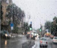 الأرصاد: الأمطار مستمرة طوال الليل.. وهذه نصائح للتعامل معها