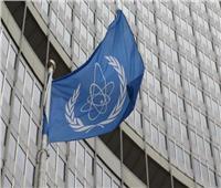 الطاقة الذرية: مخزون إيران من اليورانيوم أكثر بـ14مرة من المسموح