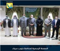 فودة يلتقي نواب الشعب عن محافظة جنوب سيناء