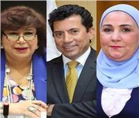 ثلاث وزراء يطلقون فعاليات مسرح المواجهة والتجوال.. اليوم