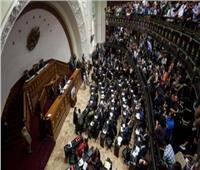 البرلمان الفنزويلي يطلب طرد سفيرة الاتحاد الأوروبي