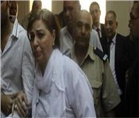 تأجيل محاكمة سعاد الخولي بتهمة الكسب غير المشروع لـ25 مايو