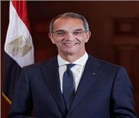 وزير الاتصالات يعلن بدء إتاحة خدمات «الضرائب العقارية» للمواطنين على منصة مصر