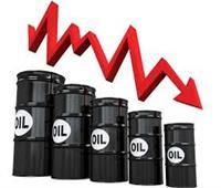 «بلومبرج»: أسعار البترول ترتفع لأعلى مستوياتها.. خلال عام