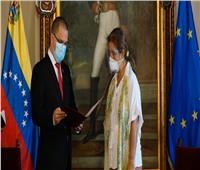 فنزويلا تمهل سفيرة الاتحاد الأوروبي لديها 72 ساعة للمغادرة
