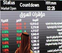 """سوق الأسهم السعودية يختتم بتراجع المؤشر العام """"تاسي"""" بنسبة 0.39%"""