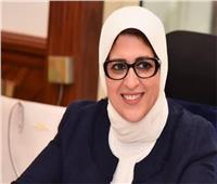 وزيرة الصحة: الحملة القومية للتطعيم ضد شلل الأطفال تستهدف 16.7 مليون طفل