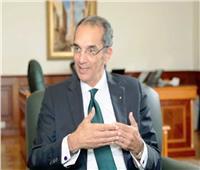 وزير الاتصالات: المنظومة الرقمية تهدف لتعظيم العوائد الإيجارية على أملاك الدولة   فيديو