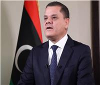غدًا.. الإعلان عن تشكيل الحكومة الليبية الجديدة