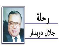 مرسى علم تدخل دائرة اهتمام الدولة