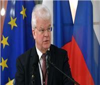 مسئول روسي: موسكو لن تبادر إلى قطع العلاقات مع الاتحاد الأوروبي