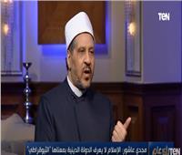 مستشار مفتي الجمهورية: الإسلام لا يعرف الدولة الدينية |فيديو