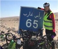 تارا عماد: سافرت من القاهرة إلى أسوان في 11 يوماً بالدراجة