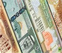 ارتفاع أسعار العملات العربية بالبنوك اليوم 25 فبراير