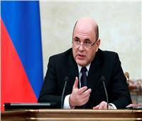 ميشوستين يعلق على وضع كورونا في روسيا