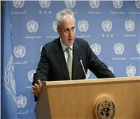 الأمم المتحدة ترحب باعتزام بايدن استئناف المساعدات للفلسطينيين