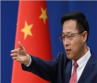 الخارجية الصينية تدعو واشنطن إلى معالجة العلاقات الثنائية بموضوعية