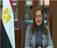 هالة السعيد: الدولة تبنى الإنسان المصري وتستثمر في الصحة والتعليم